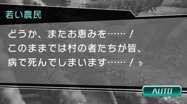東コンハクゾウスストーリー (6)