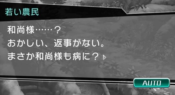 東コンハクゾウスストーリー (9)