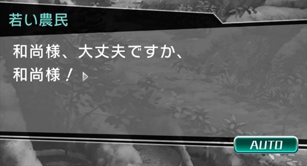 東コンハクゾウスストーリー (10)