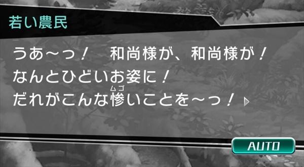 東コンハクゾウスストーリー (12)