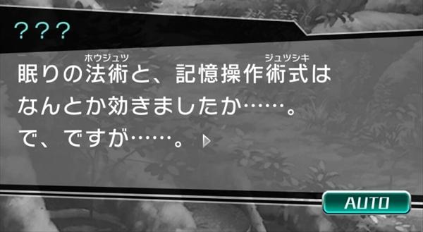 東コンハクゾウスストーリー (15)