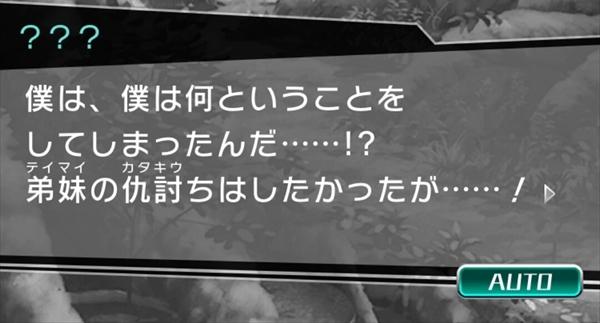 東コンハクゾウスストーリー (16)