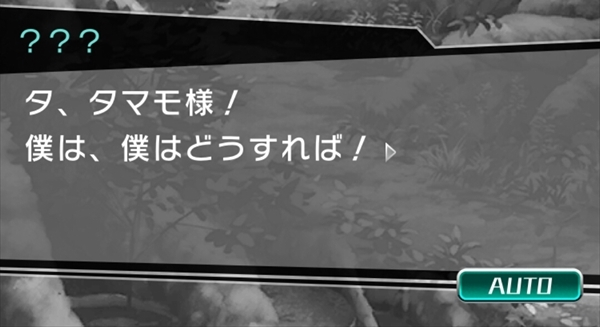 東コンハクゾウスストーリー (23)