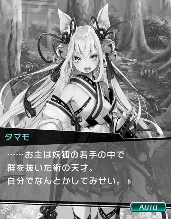 東コンハクゾウスストーリー (25)