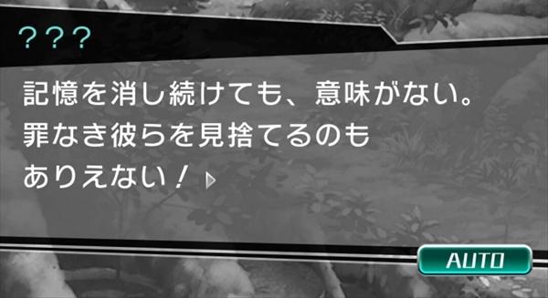 東コンハクゾウスストーリー (31)
