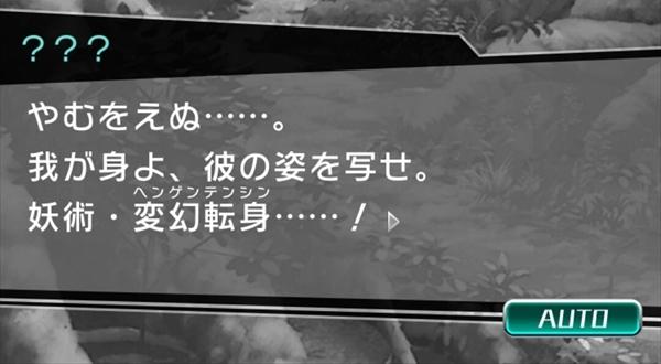 東コンハクゾウスストーリー (32)