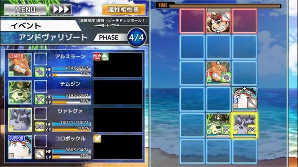 放サモ海の家高難易度3つクリア (7)