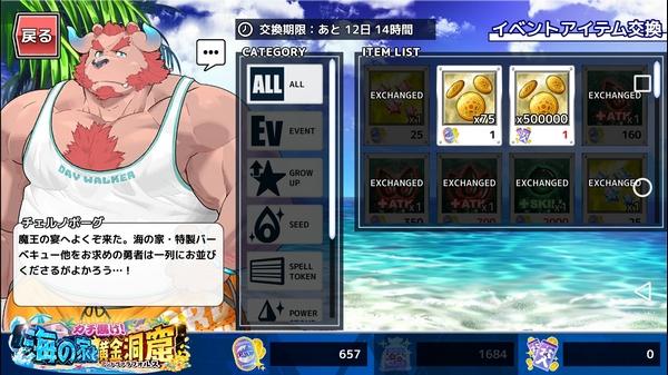 放サモ小判スクラッチコンプ (1)