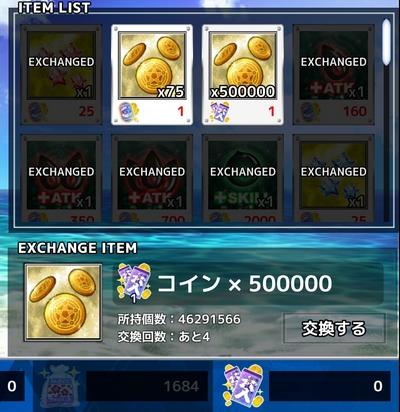 放サモ小判スクラッチコンプ (2)
