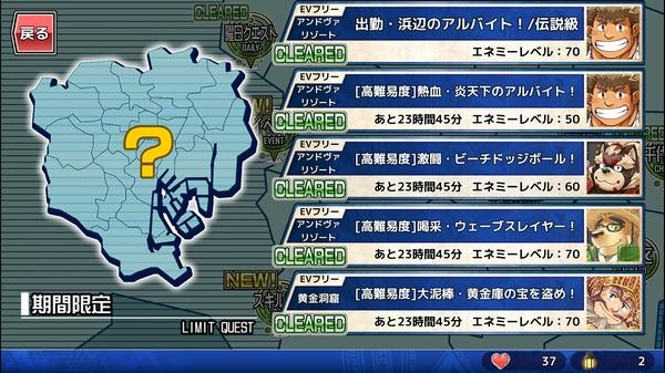 放サモ海の家ダブルコンプ (4)