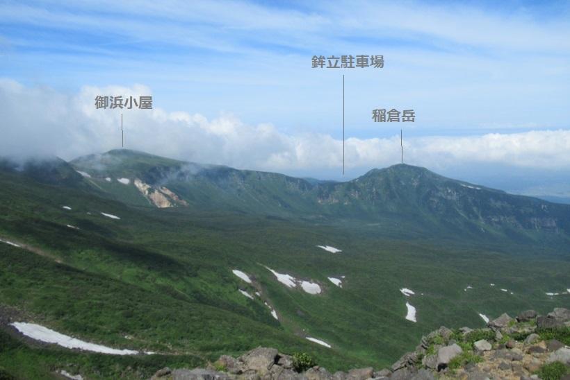 稲倉山方面