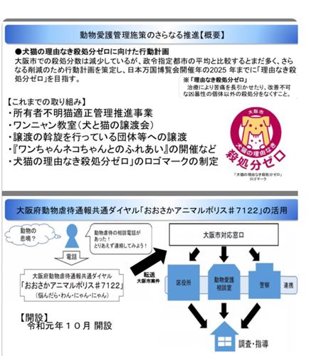 Screenshot_20190726-185411-1.png