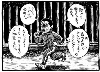 ブログイラスト改2