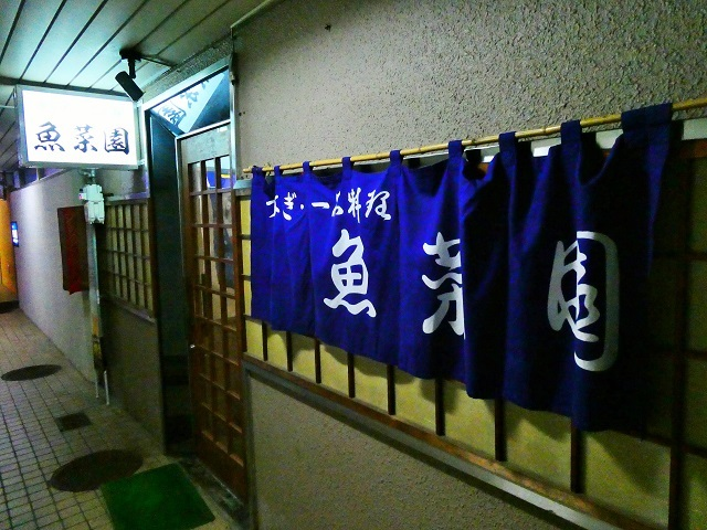 P1380959.jpg