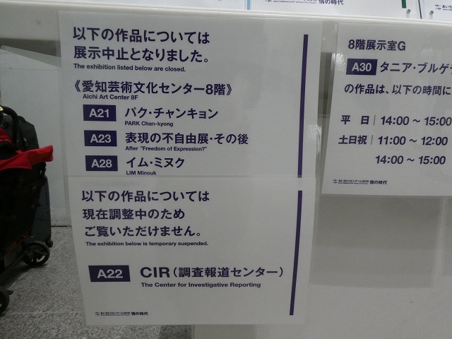 P1420044.jpg