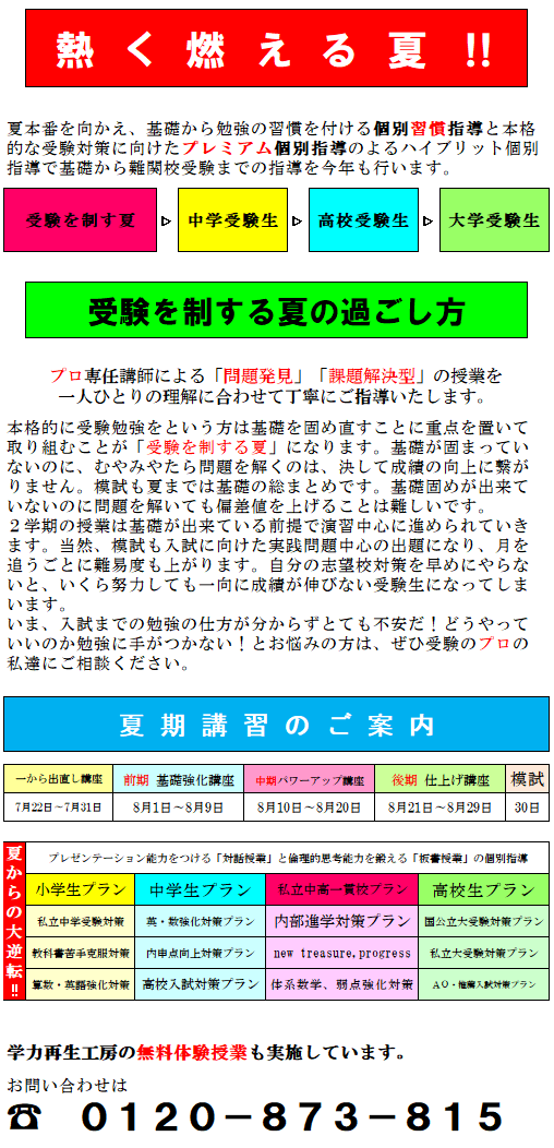 2019071222092157f.png
