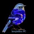 kenjisaku