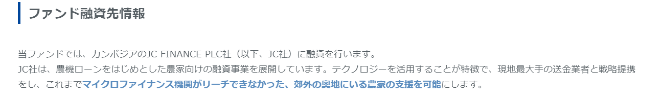 SnapCrab_NoName_2019-7-15_20-8-22_No-00.png