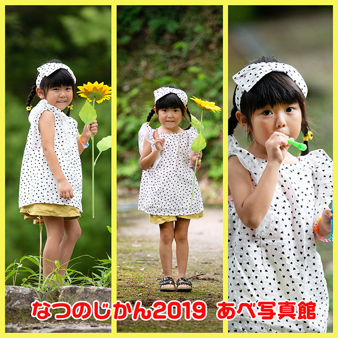 岡本01 (1)