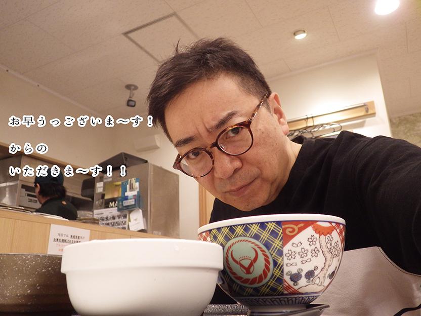ABEP0361.jpg