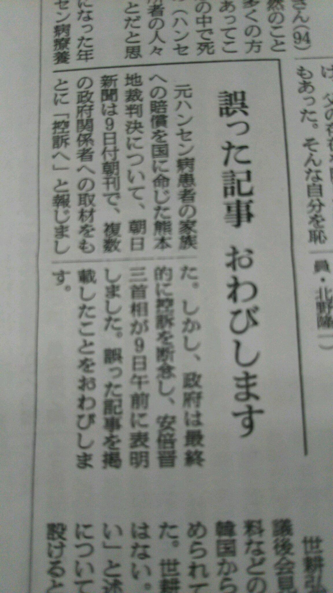 おわびDSC_0033 朝日