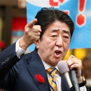 [韓国の反応]首相の遊説先、党本部だんまり「投票前日に国交断絶を宣言して安倍を追い落とそう!」韓国ネットの声