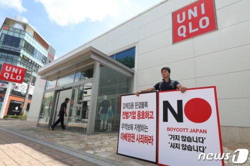 [韓国の反応]ユニクロ、役員の「不買運動は長期継続しない」発言を謝罪「まだ始まったばかりだぞ!」の声