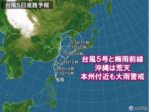[韓国の反応]台風5号(ダナス) 進路を北よりへ「すべての地震と台風は日本に行け」と韓国の声
