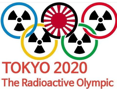 [韓国の反応]「東京オリンピックは日本のアキレス腱」韓国民主党 「選手は愛国者なら自主的にボイコットしろ」の声