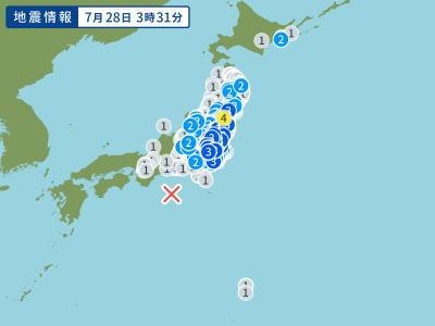 [韓国の反応]東京都23区で震度3「買わない、行かない、助けてやらない(笑)」