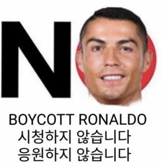 [韓国の反応]C.ロナウド欠場に韓国物議「これが世界のスター選手が日本と韓国をどう見ているかの差だよ。」