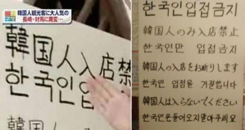 [韓国の反応]今回の不買運動で対馬は崩壊するかもしれない「願いが叶ったじゃないか(笑)韓国人に来て欲しくなかったんだろ?」の声