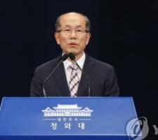 [韓国の反応]GSOMIA破棄 米国防総省 協定維持の必要性訴え 米国防省声明 「私たちはアメリカに何度も仲裁を要請したが無視された、、、これは当然の結果である。アメリカが招いた結果なのだ」の声