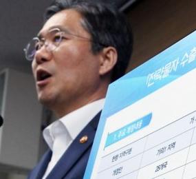 [韓国の反応]日本優遇除外「報復措置ではない」 経産省の意見書に反論=韓国政府「いつでも対話に応じる準備ができている」「私のは「輸出管理」でお前たちのはお前たちのは「恣意的報復」だ」