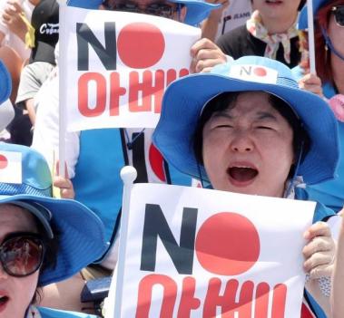 [韓国の反応]日本国民の10人中8人が「韓日関係の改善が必要」「GSOMIA終了理解できず」「今になってこういう記事が出てくるのは、ホワイト国外しの正しい情報を日本のマスコミが伝えてなかったんだろうね」