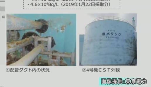 [韓国の反応]福島第1原発の処理水「放出しかない」原田環境相が発言「宣戦布告とみなすべきである、我々の5000年にわたる東海での漁業文化を滅ぼそうとしているんだから」の声