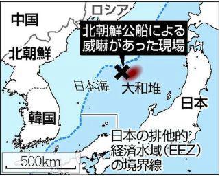 [韓国の反応]日本、先月大和堆漁場で「小銃武装の北朝鮮高速艇を目撃」「なんとみっともない国になったのか。韓国の安保に直結するものを隣国を通してようやく知るとは」の声