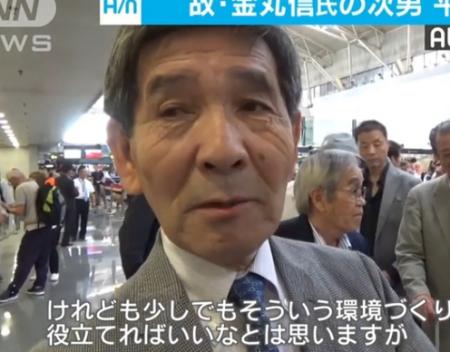 [韓国の反応]故・金丸元副総裁の次男、信吾氏団長の訪朝団約60人、14日北京から北朝鮮入り