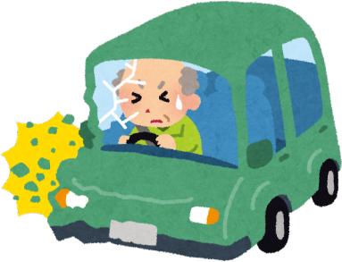 [韓国の反応]タクシー暴走、人垣に突っ込む…7人が負傷75歳運転手を逮捕 金山駅「高齢者の運転は、加害者と被害者の量産すること以外の何物でもない」