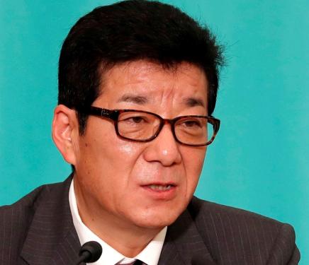 [韓国の反応]松井大阪市長、福島原発処理水 大阪湾放出に応じる構え「太平洋にまくとカナダとアメリカに怒られるからこちらにまくつもりなんだろうな。本当に姑息な民族」