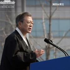 [韓国の反応]韓国大統領府 公式HPに日本語の特別ページ開設=輸出規制巡り「日本のマスコミはゴミ安倍に制御されて歪曲した思想を持っているので、これに触れることによって正気を取り戻すことを願う」