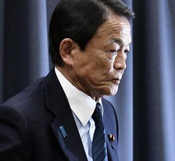 [韓国の反応]麻生副首相、侵略戦争美化「大東亜共栄圏」また使用「米国がこんな危険な人物がいると知りながら放置しているのが不思議だ」