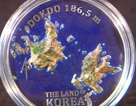 【タンザニア】 「竹島は韓国領」記念コイン発行は「事実ではない」~菅長官、韓国報道を否定「常識的に考えて、我が国に何の予告もなくこんな通貨を発行するわけがないよね(笑)」