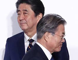 [韓国の反応]日韓首脳会談見送りへ=23日からの訪米時、空白1年に「国連で安倍と文在寅が仲良く剃髪してそれを両国の和解としよう!」