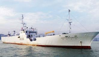 [韓国の反応]米国、韓国を予備違法漁業国に指定「文在寅政府に外交部ってないのかよ?三年ぶりにこんな有様の国になったけど、あと二年任期が残ってるんだぜ…」