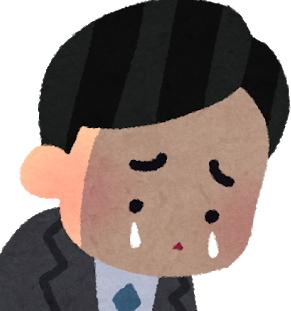 [韓国の反応]来年の在韓米軍駐留費用は最低でも2兆8千億ウォンへ「事実上の分断の戦争の原因の当事者が今になってもこれを口実にお金を持っていこうとするなんて!」