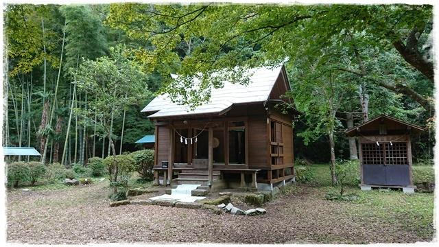寿亀山神社
