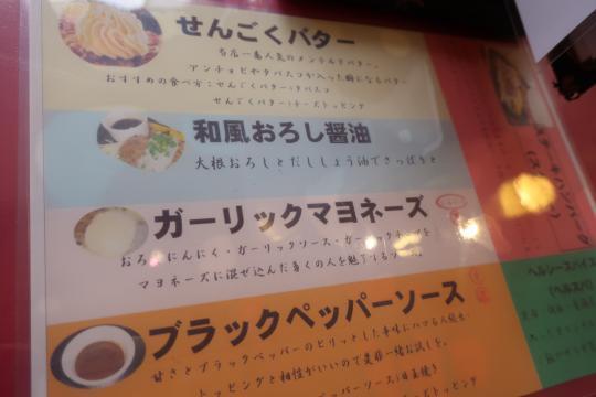 ステバーせんごく7/1 11