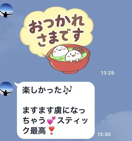 S__7774279.jpg