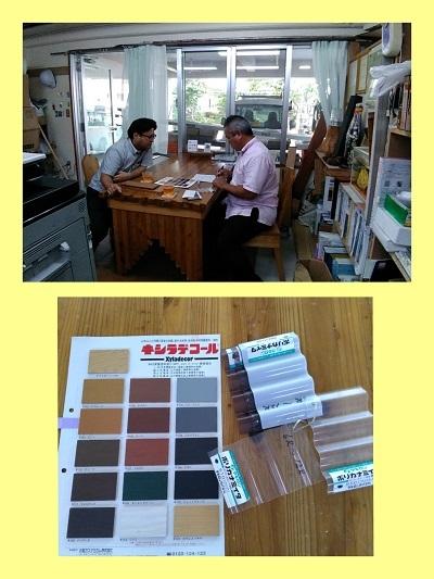 19-07-08-11-40-34-185_deco.jpg
